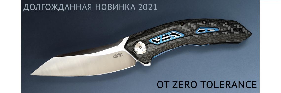 ZT 0762