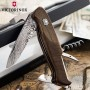Victorinox 0.9551.J15 Ranger Wood Damast Limited Edition