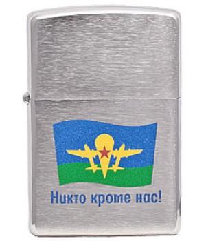 Zippo 200 Лозунг 14