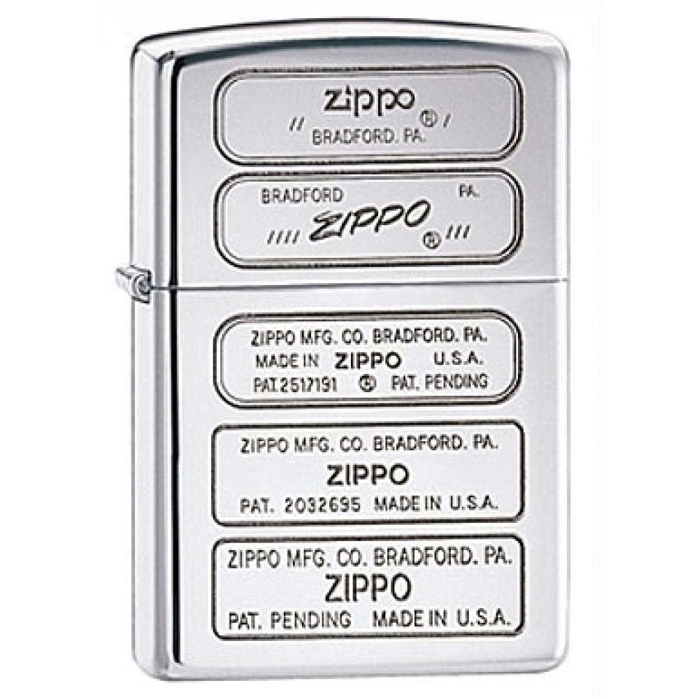 Zippo 28381 Stamped