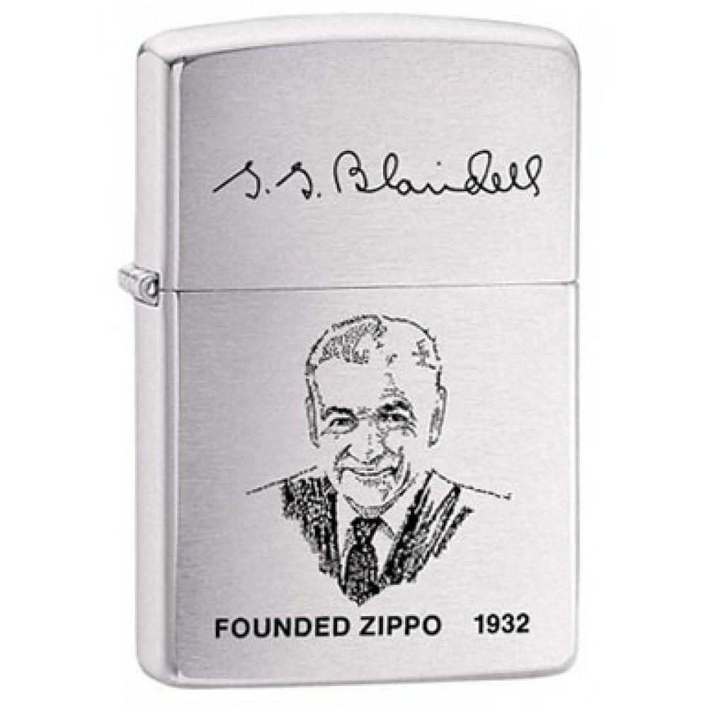 Zippo 200 FL
